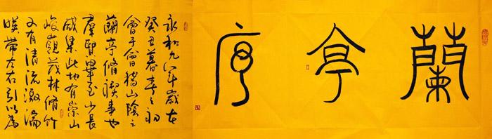 """""""娄师白艺术展"""",""""许江远望作品展"""",""""王明明书画展"""",""""张海书法展"""",""""观"""